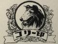 201572116526.JPGのサムネイル画像